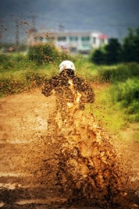 mud in face